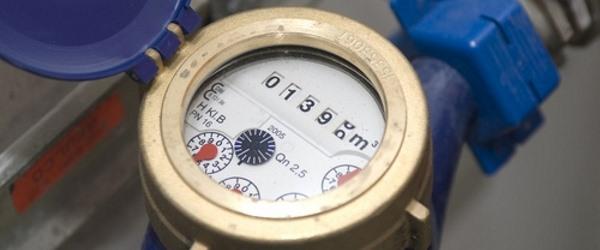 Baustellengemeinkosten - Bauwasser