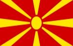 Трошоците Македони?а